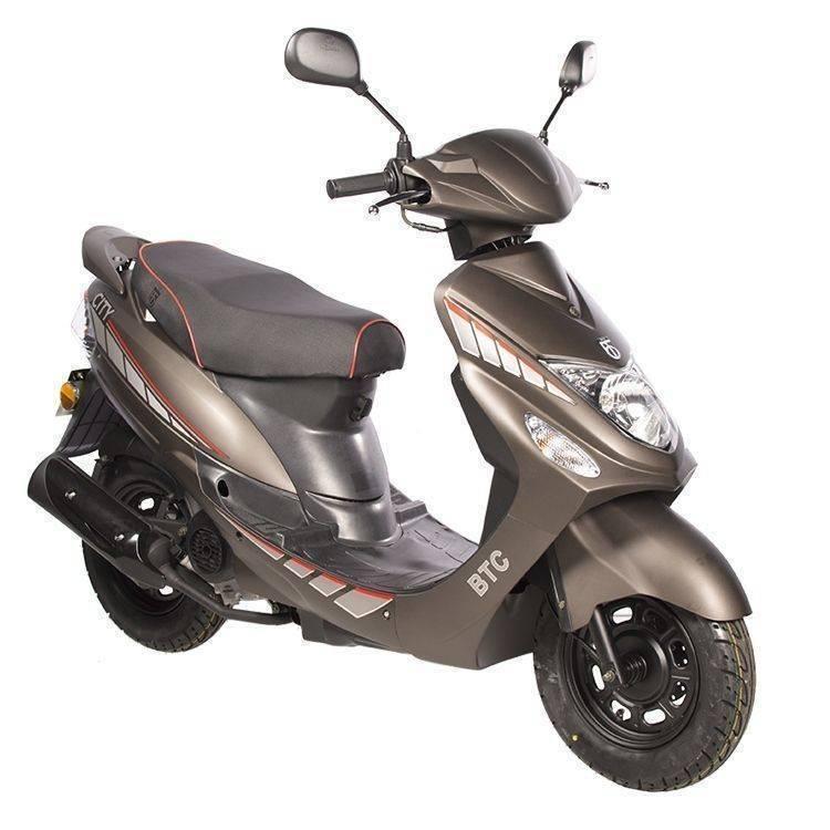 btc city scooter euro4 kopen of leasen vanaf 999 euro online. Black Bedroom Furniture Sets. Home Design Ideas